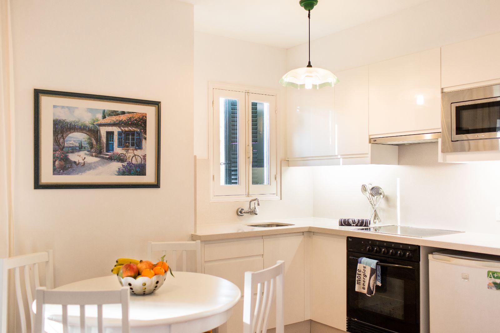 Apartamento Vista Playa II